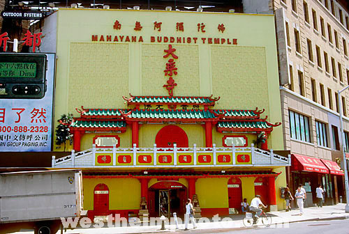 Buddhist temple nyc canal street
